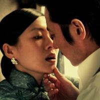 Wi-heom-han gyan-gye