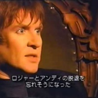 Duran Duran: Extraordinary World